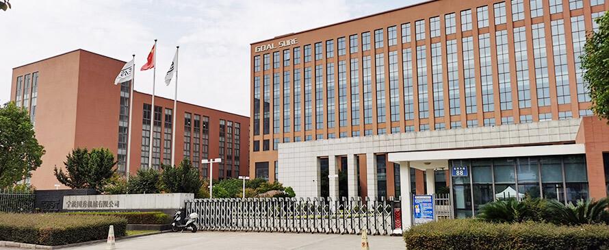 Goalsure Machining Co., Ltd.
